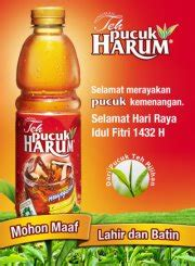 Teh Pucuk Harum 1 Liter uncategorized clubit2011