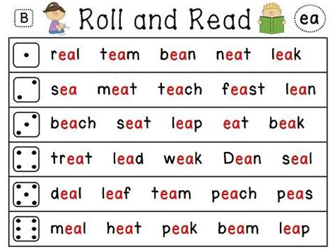 printable phonics games year 1 reading fluency word work centers literacy chang e 3