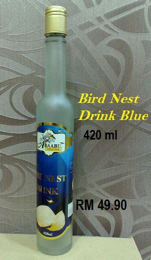 Naraya Brid S Nest Drink Sarang Burung Minuman Kaleng ababil bird nest drink health supplement ababil bird nest drink