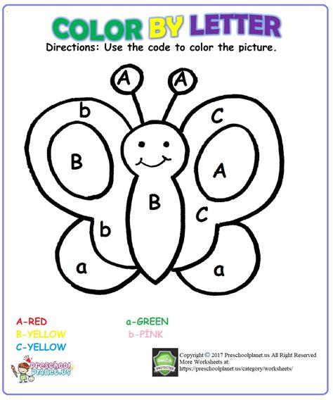 color by letter color by letter worksheet for