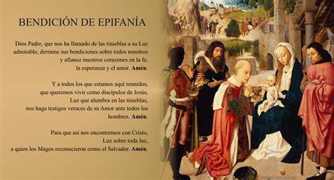 imagenes virtuales de reyes magos tarjetas y oraciones catolicas tarjetas reyes magos