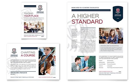 high school flyer ad template design