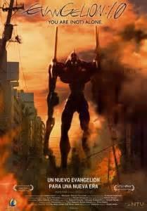 filme schauen neon genesis evangelion evangelion 1 0 evangelion 2 0 filmkritik und trailer
