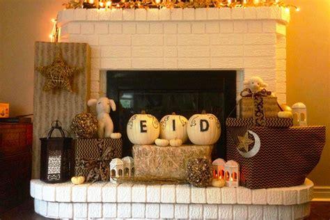 ways  decorate  house  eid mvslim