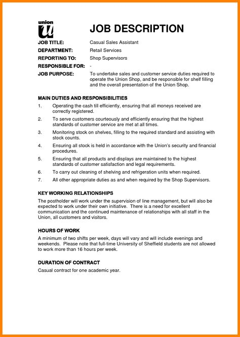 Resume Sample With Job Description 5 job profile examples coaching resume