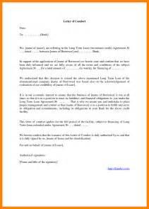 8 bank comfort letter sle teller resume