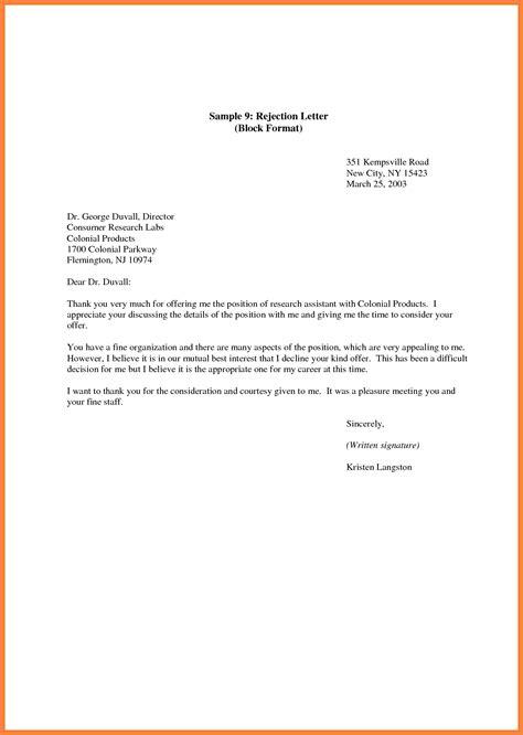 5 Rejection Letter For Job Marital Settlements Information Position Filled Email Template