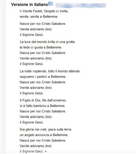 adeste fideles testo italiano adeste fideles traduzione testo musica