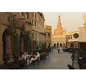 Places To Visit In Doha Qatar  Life