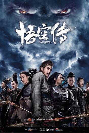 film mandarin action full movie wu kong 2017 chinese movie 720p bluray x264 850mb