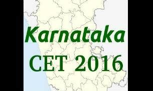 Cet Dates 2016 For Mba by Karnataka Cet 2016 Dates Notification