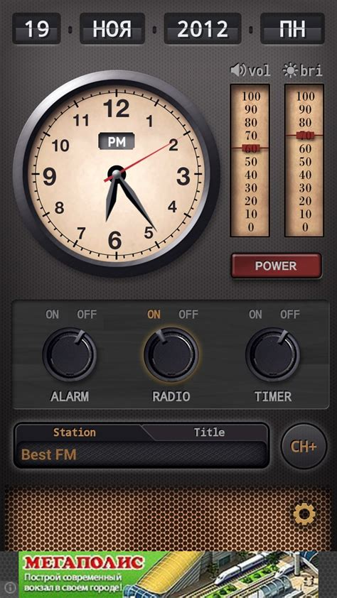 radio app android radio software for android for free radio radio app that looks