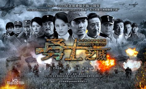 dramacool list list full episode of the city of warriors dramacool