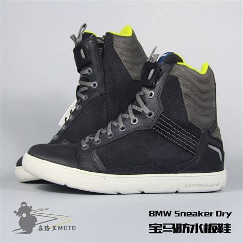Bmw Motorrad Dry Sneakers by Usd 431 16 Germany Bmw Bmw Sneaker Dry Black Leisure