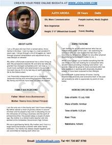 marriage resume format for boy 9 sle biodata format for marriage with bonus writing tips