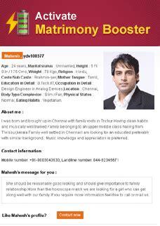 profile description for marriage sle muslim matrimony matrimony indian matrimony