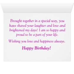 step birthday cards step birthday card templates postage invitations