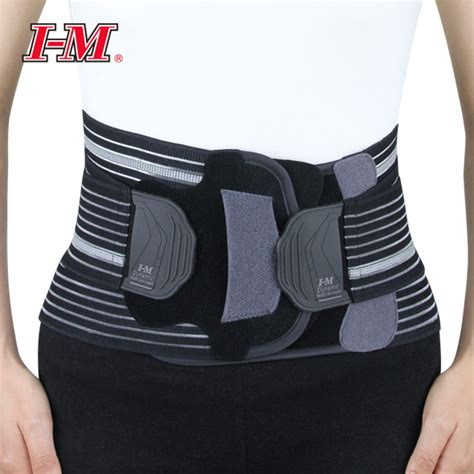 Lumbar Support Wb 527 wb 677