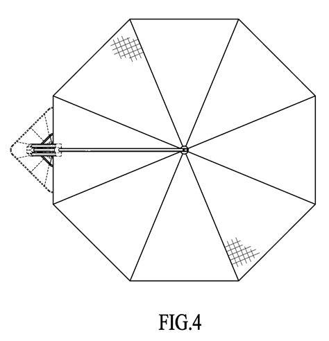 patent usd629603 patio umbrella google patents