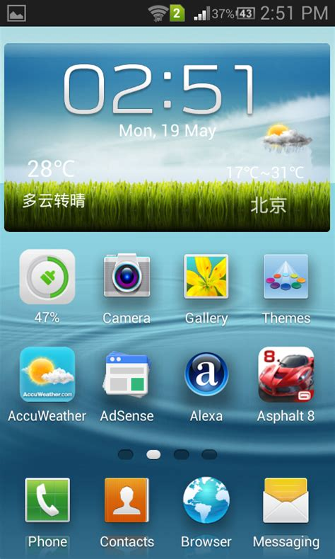 themes samsung galaxy core 2 download miui style v5 rom for samsung galaxy core duos core users