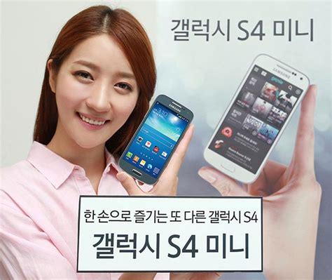 Batre Samsung Mega 2 G750f 6 Inchi Baterai Log On Power 4000mah samsung galaxy s4 mini resmi dirilis di korea katalog handphone