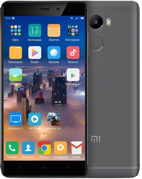 Xiaomi Redmi 4 16gb Grey rozetka ua xiaomi redmi 4 2 16gb grey