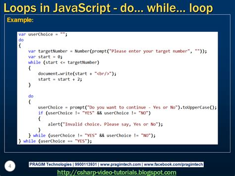 tutorial javascript for loop sql server net and c video tutorial do while loop in