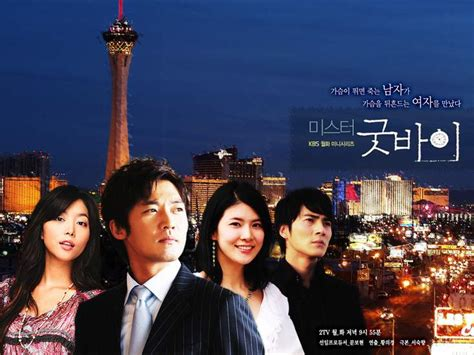 style wallpaper foto pemain film mrgoodbye drama korea