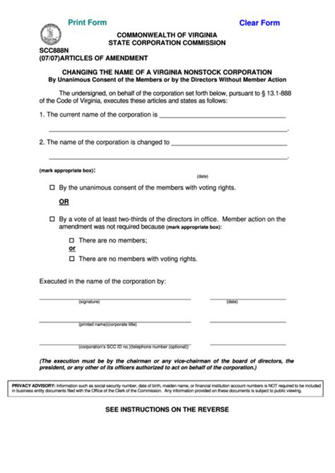 Fillable Articles Of Amendment Changing The Name Of A Virginia Nonstock Corporation Form Articles Of Amendment Template