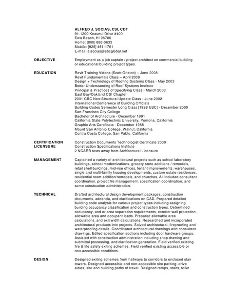 duties and responsibilities of a server resume banquet