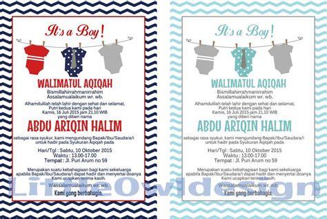 layout undangan aqiqah jual undangan aqiqah anak laki laki custom little owl