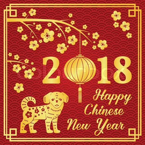 new year 2018 china new year 2018 template happy new year 2018 pictures