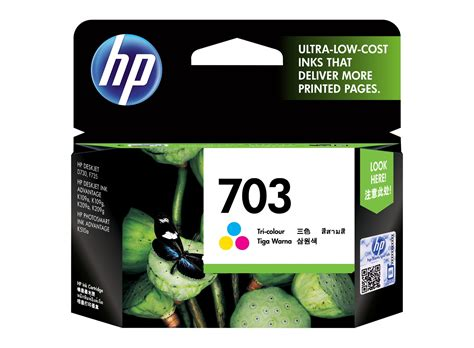 Hp Cartridge 703 Tri Color Ink hp 703 tri color original ink advantage cartridge hp