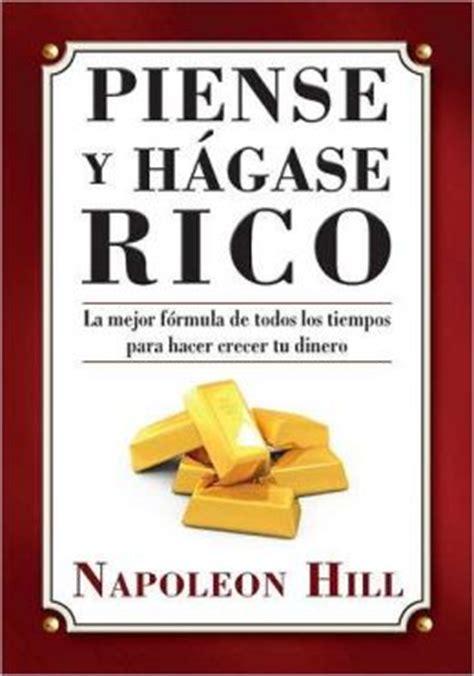piense y hagase rico 1507840780 piense y hagase rico by napoleon hill 9780451415318 paperback barnes noble