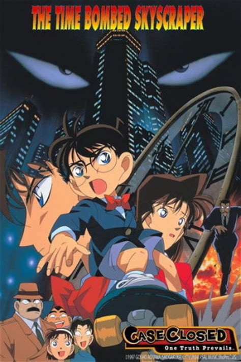 Detective Conan Time Bombed Skyscraper 1997 Detective Conan Movie 1 The Time Bombed Skyscraper Watching Anime Planet