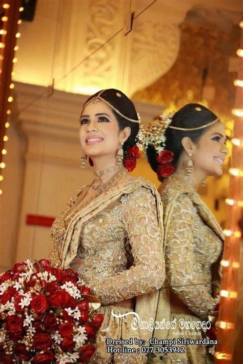 Bridesmaid Akila Dress srilankan maheshi madhushika bridal wedding design