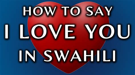how do you say i you books how to say i you in swahili