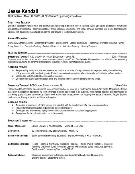 the best resume objective a good resume objective resume good