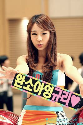 korea lee gyu ri cute race queen wallpaper