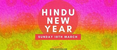 hindu new year festivies sydney eventfinda