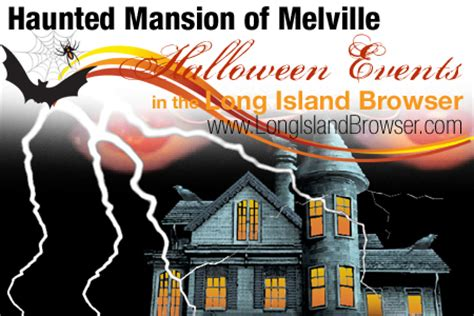schmitt s haunted house schmitt s family farm haunted mansion of melville halloween attraction long island