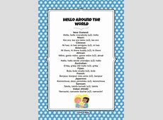 Hello Around The World | Kids Video Song with FREE Lyrics ... Funny Lyrics To Christmas Songs