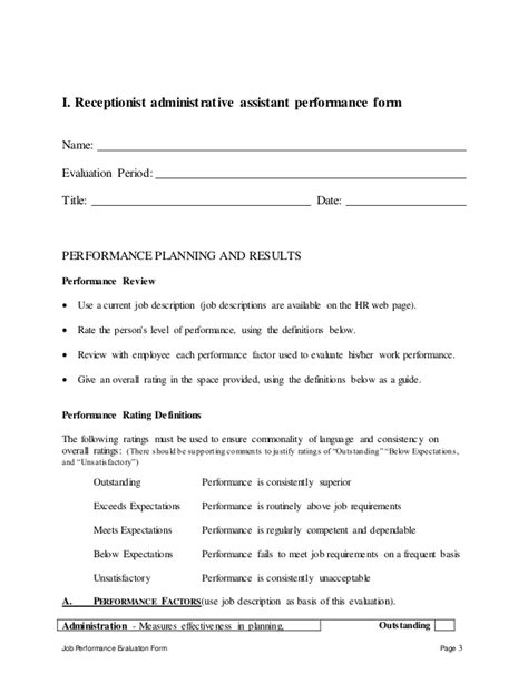 Hr Manager Sample Resume by Receptionist Administrative Assistant Perfomance Appraisal 2