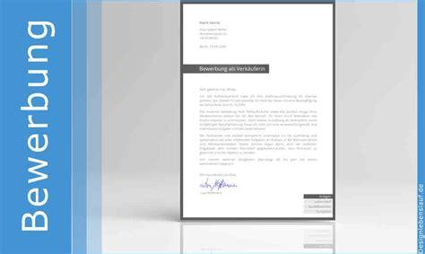 Word 2010 Design Vorlagen Erstellen Initiativbewerbung Vorlage In Word Zum Herunterladen