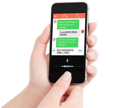 mobile translate world s mobile translation software stepes