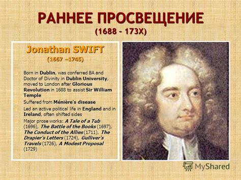 Jonathan Biography Essay by Essay Jonathan