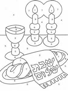 Challah Coloring Page the world s catalog of ideas