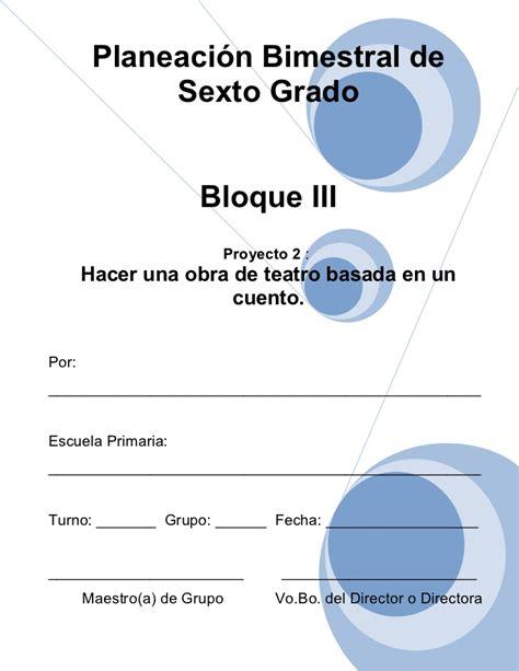 preguntas de español opcion multiple 500 error the page could not be loaded