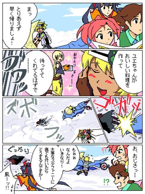 Töff Comic by Ff U 夢幻の章