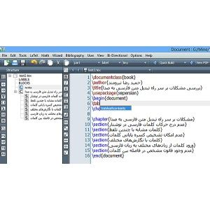 latex tutorial harvard مرکز خرید فروش آفتابگردان latex software pdf video